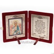 Складень, икона св. Ангел Хранитель Артикул:001005сб1721001 фото