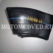 Камера 130/60/13 кривой сосок, металл (скутер) Deli Tire Индонезия, хорошее качество. фото
