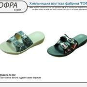 фото предложения ID 17757161