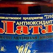 Антиоксидант ЛАТЛ с селеном фото