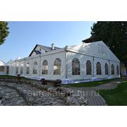 Big tent 12м h240