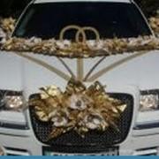 Золотое солнце, свадебное украшение автомобиля, Крым. фото