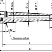 Гильза защитная ГЗ-50-8, ГЗ-50-10 фото