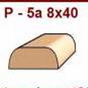 Раскладки прямые оптом от производителя, Р - 5а 8х40, сорт А. фото