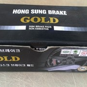 Колодки тормозные Hong Sung HP1040 фото