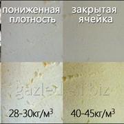 Пенополиуретан ППУ разной плотности фото