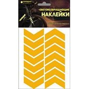 "Набор наклеек световозвращающих ""Стрела"", 100х85 мм, желтый, COVA™SPORT (187) /12/ фото"