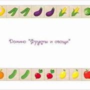 Развивающая игра Домино: Овощи фото