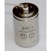 Двигатель малогабаритный ДМ-1