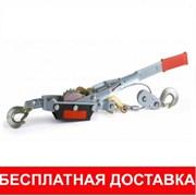 Лебедки ручные рычажные г/п от 0,8-5,4т L до 20м