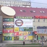 Торговый комплекс Верона фото