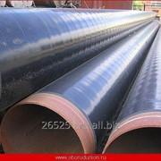Труба в 2 ВУС-изоляции диаметр 219, стенка 5 фото