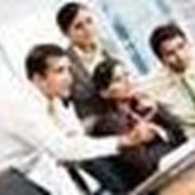 Проектно-технологические консультации, Консультации по разработке бизнес-планов и ТЭО фото