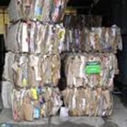Утилизация отходов. Термическая утилизация 3 и 4 классов опасности Украина