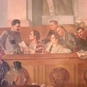 Картина Сталин И.В. на съезде фото