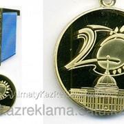 Медали, ордена, значки Код: 14.5 фото