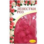 Лепестки роз PINK 30гр фото