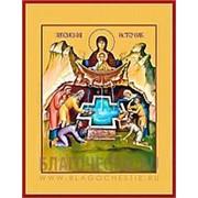 Храм Покрова Богородицы Живоносный Источник, икона Богородицы на сусальном золоте (гладкий МДФ 6 мм без ковчега) Высота иконы 10 см фото