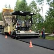 Ремонт и строительство автомобильных дорог фото
