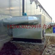 Воздушное отопление на твердом топливе для производственных цехов , теплиц и т.д. фото