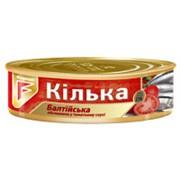 Килька балтийская в томатном соусе 230г Флагман ключ фото
