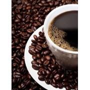 Кофе натуральный жареный фото