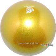 Мяч HIGH VISION золотой,18см, вес 400 гр. фото