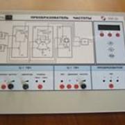 Оборудование учебно-лабораторное Преобразователь частоты УОС 01 фото