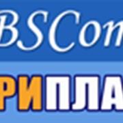 Комплексные услуги по внедрению и сопровождению Программного Обеспечения. фото
