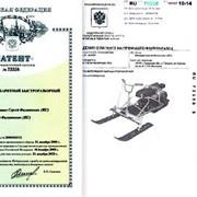 Патент на промышленный образец фото