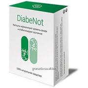 DiabeNot (ДиабеНот) двухфазное средство для борьбы с диабетом! фото