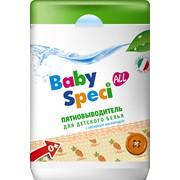 Пятновыводитель для детского белья с активным кислородом Baby Speci фото