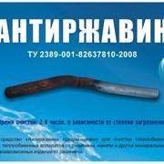 фото предложения ID 2080179