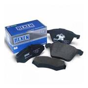 Kолодка дисковая Hexen DBS 8029 - SP 230 - C2004 SM 447 фото