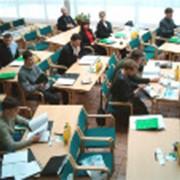 Центр бизнес-образования фото