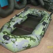 Лодка Аргонавт-250 Камуфляж фото
