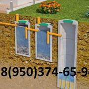 фото предложения ID 12432170
