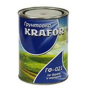 Грунт ГФ-021 серый (Krafor) 0,8кг фото