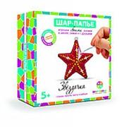 Набор для творчества «Звездочка в коробке со стразами» Шар-Папье В0233 фото