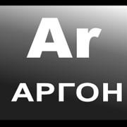 Аргон высокой чистоты (содержание Ar, не менее 99,998%) фото