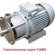 Гомогенизатор - диспергатор серии YUMIX фото