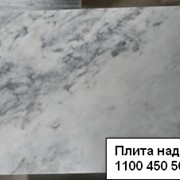Плита надгробная 1100 450 50 фото