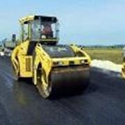Дорожно-строительные работы фото