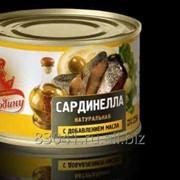 Консервы Сардинелла с добавлением масла натуральная 250 г фото