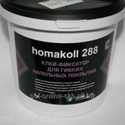 Клей homakoll 288 Водно-дисперсионный клей-фиксатор для гибких напольных покрытий Неморозостойкий фото