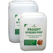 ОгнеБио PROF 2 PROSEPT - огнебиозащитный состав 2ая группа, красно коричневый гот.состав, 20 литров фото