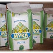 Мука пшеничная хлебопекарная сорт Экстра ГОСТ фото