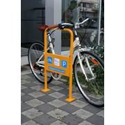 Велопарковка U-образная высокая.