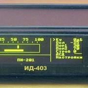 Импедансный дефектоскоп ИД-403 фото