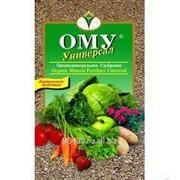 Удобрение ОМУ Универсальное марка Универсал 10 кг фото